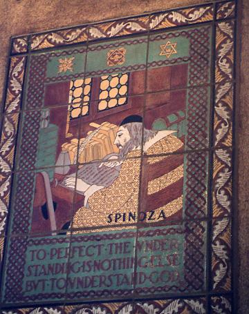 spinoza mosaic